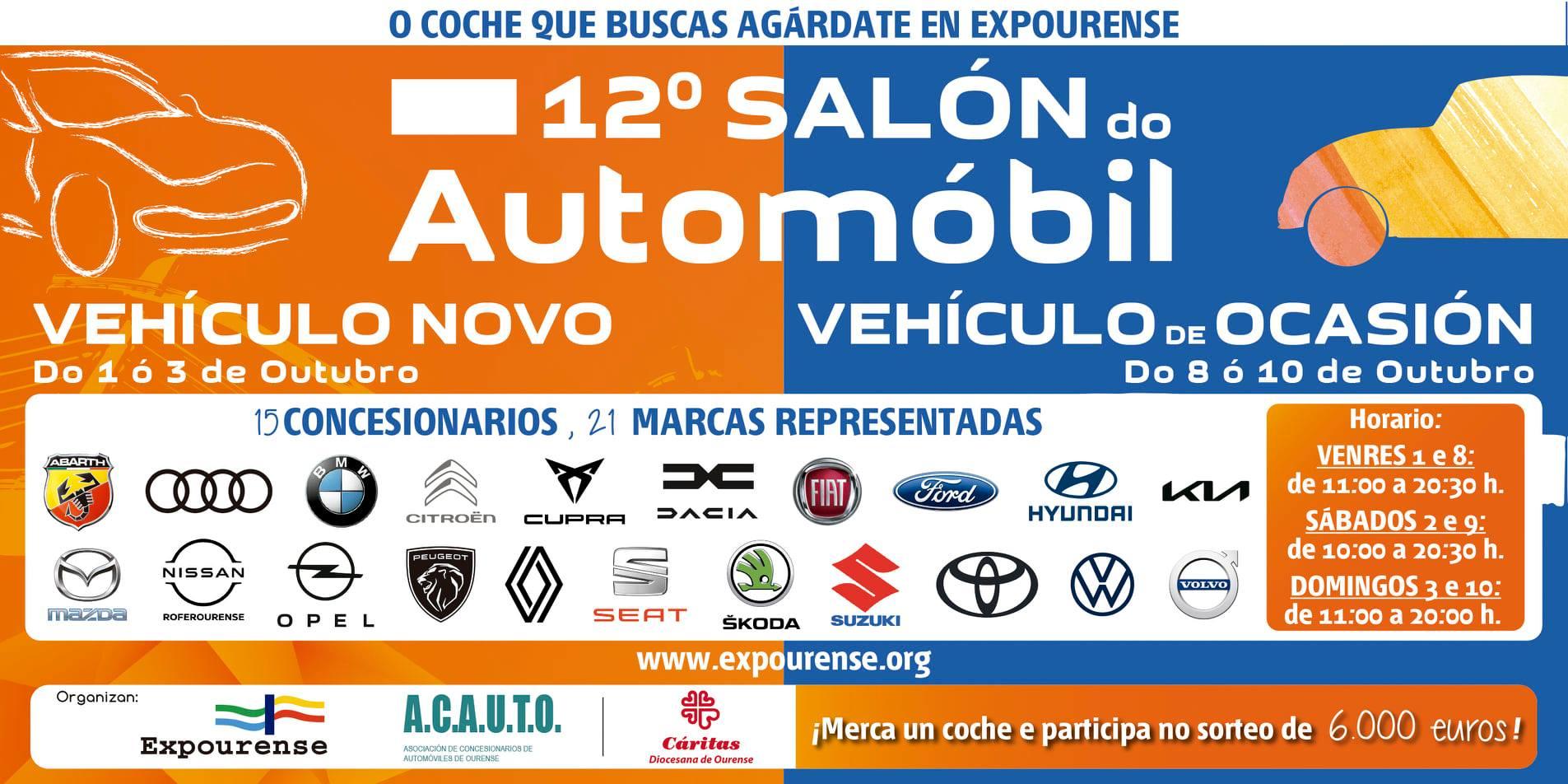 TOMÓVIL CUEVAS PARTICIPA EN EL SALÓN DEL AUTOMÓVIL EN EXPOURENSE